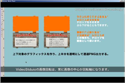 スクリーンショット 2014-12-15 13.40.35