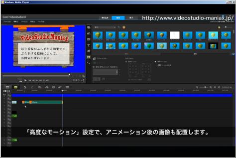 スクリーンショット 2014-12-15 13.41.40