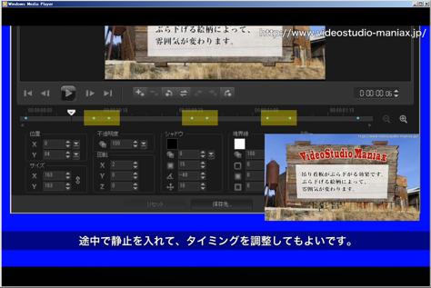 スクリーンショット 2014-12-15 13.43.33