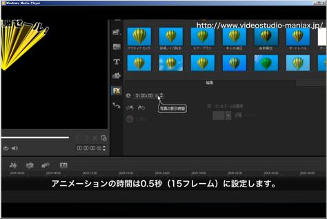 スクリーンショット 2014-12-16 12.32.42