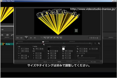 スクリーンショット 2014-12-16 12.34.28