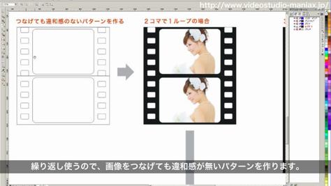 映写機フィルム効果 (2)