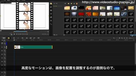 映写機フィルム効果 (6)