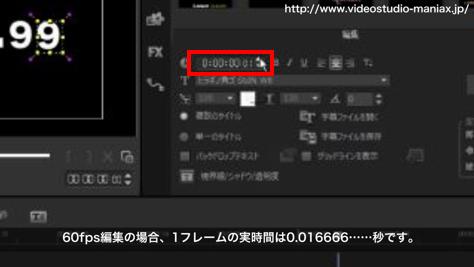 タイマー作成 (12)