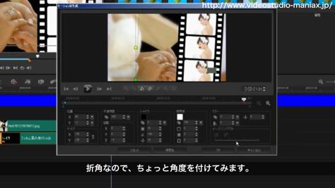映写機フィルム効果 (15)