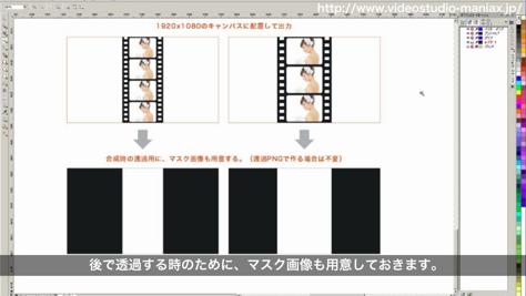 映写機フィルム効果 (4)