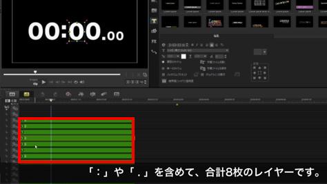 タイマー作成 (2)