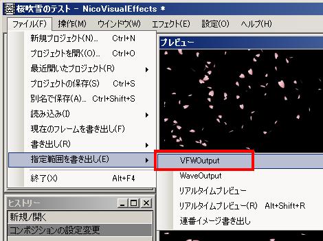 Niveを使った桜吹雪の作り方 (16)