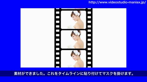 映写機フィルム効果 (12)