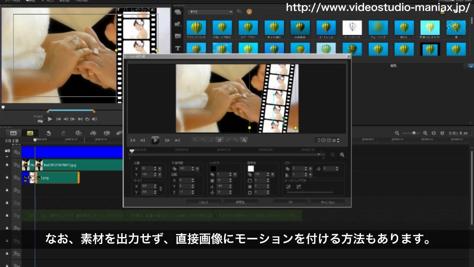 映写機フィルム効果 (18)