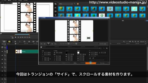 映写機フィルム効果 (7)