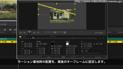 キープアウトテープ (7)