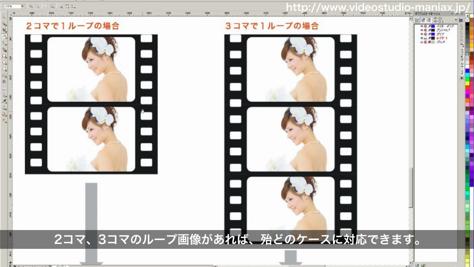 映写機フィルム効果 (3)