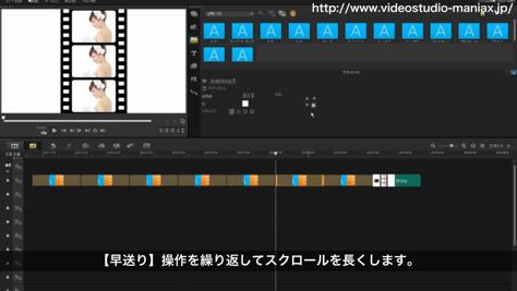 映写機フィルム効果 (9)