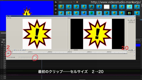 VideoStuidoでオブジェクトの3D回転 (19)