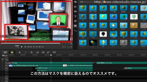 動画中のテレビ画面に別の動画を映す (18)