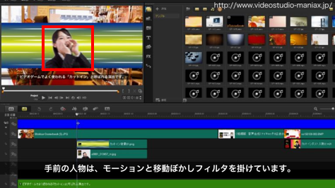VideoStudioで作るカットイン (2)