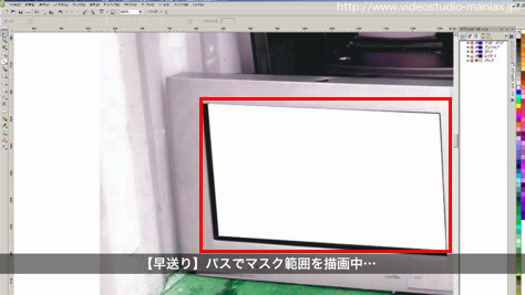 動画中のテレビ画面に別の動画を映す (6)