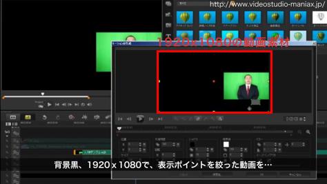 動画中のテレビ画面に別の動画を映す (16)