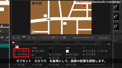 VideoStudioでマウス軌道をモーション化する方法 (16)