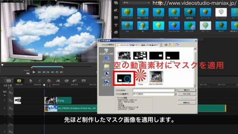 動画中のテレビ画面に別の動画を映す (9)