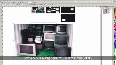 動画中のテレビ画面に別の動画を映す (5)