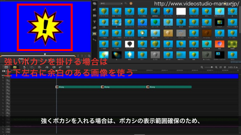 VideoStuidoでオブジェクトの3D回転 (22)