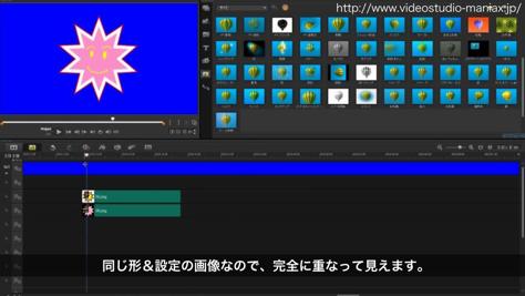 VideoStuidoでオブジェクトの3D回転 (25)