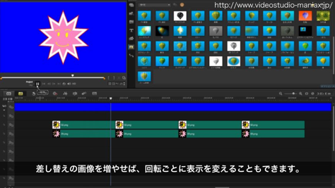 VideoStuidoでオブジェクトの3D回転 (31)