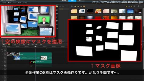 動画中のテレビ画面に別の動画を映す (1)