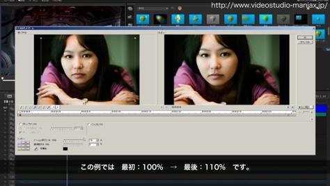 VideoStudioで空中にモニターを表示するような効果 (10)