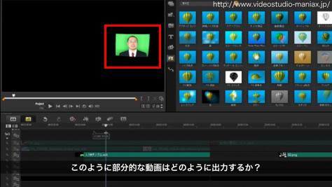 動画中のテレビ画面に別の動画を映す (14)