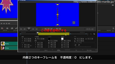 VideoStuidoでオブジェクトの3D回転 (29)