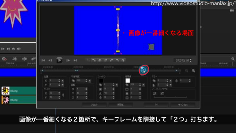 VideoStuidoでオブジェクトの3D回転 (28)