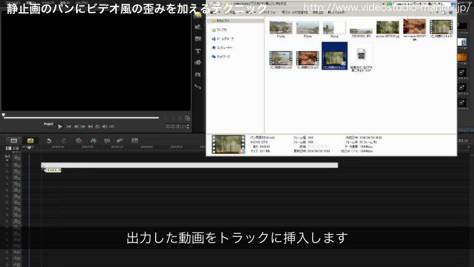 photo-pan (10)