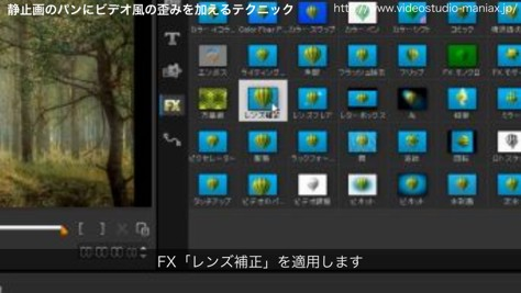photo-pan (11)