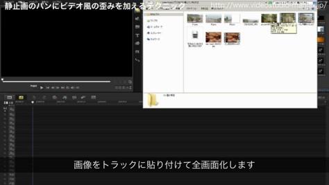 photo-pan (5)