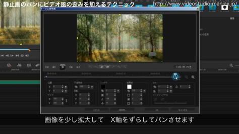 photo-pan (7)