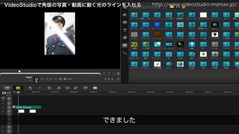 動画の解説